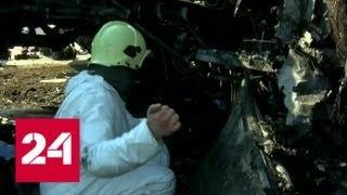 Смотреть видео В Шереметьеве погиб 41 человек: больше половины - жители Мурманской области - Россия 24 онлайн