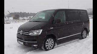 Тест самого дорогого VW Multivan  5'500'000