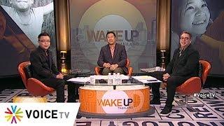 Wake Up Thailand  25 พฤศจิกายน 2562