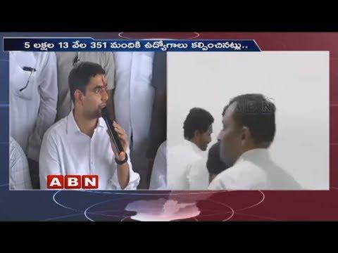 సీఎం జగన్పై లోకేష్ ఘాటు విమర్శలు | Nara Lokesh Satirical Tweet Against CM YS Jagan | ABN Telugu