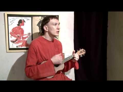 Илья Небослов & The Mash Family - Окно