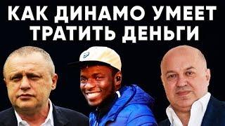 Динамо Киев и трансфер Бенито Новости футбола Украина
