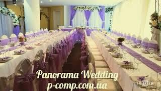 Как украсить свадьбу? Сиреневая свадьба, фиолетовая свадьба