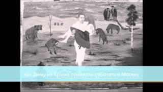 севастополец в Москве 18+(Крым действительно наш! Но Москва удивляет всех, даже привыкших к отечественному беспределу жителей Севаст..., 2014-09-28T11:13:49.000Z)