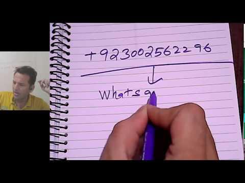 Math Lesson 4, Online Math Tutor, Online Math tuition, Math Teacher, Urdu – Hindi