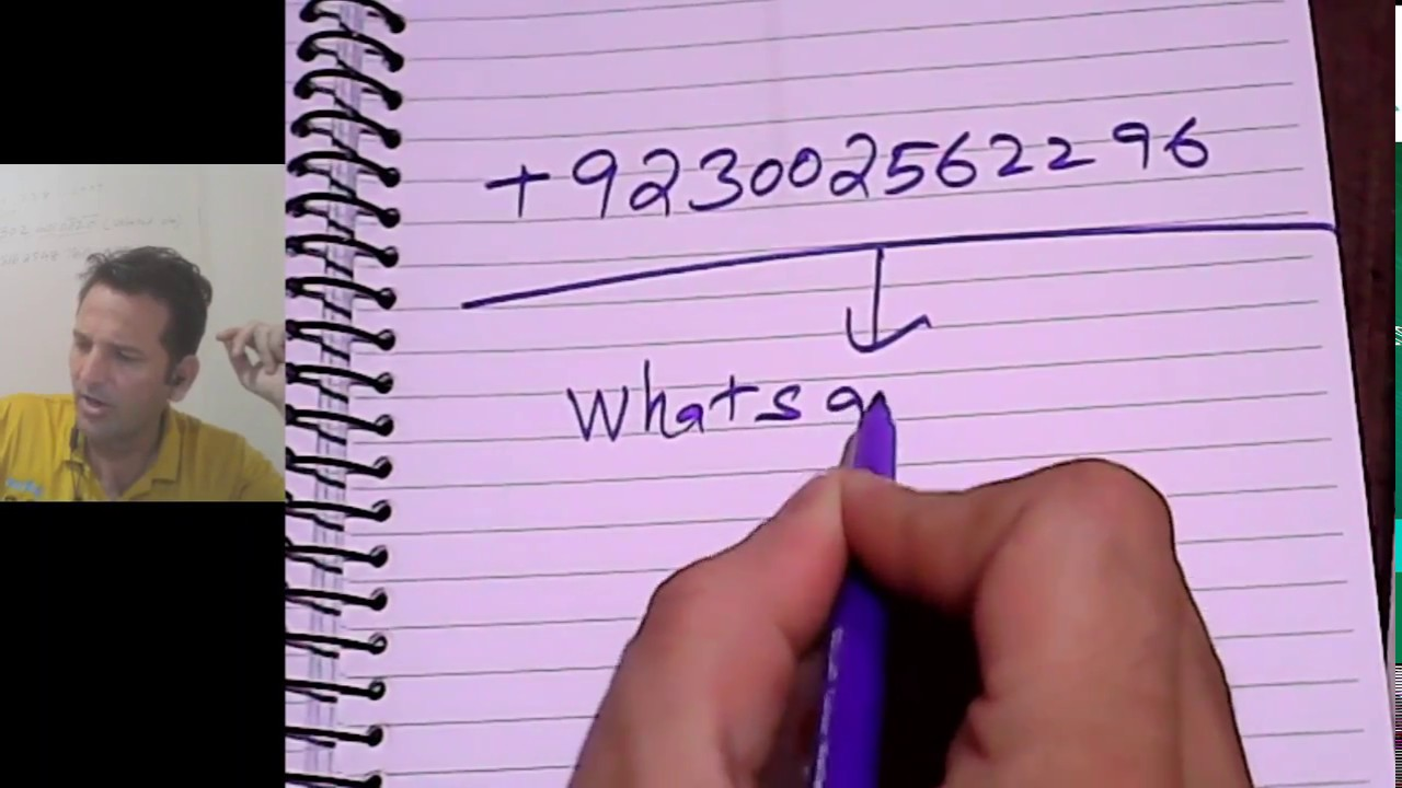 Math Lesson 4, Online Math Tutor, Online Math tuition, Math Teacher ...