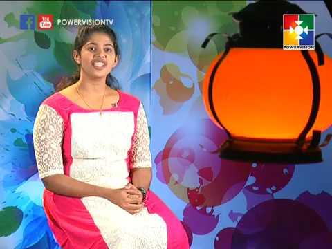 ധ്യാനപീഠം  | Powervision TV |  Epi  28