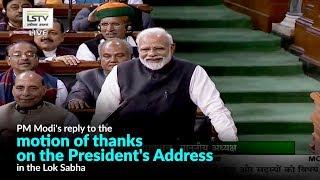 PM Narendra Modi's reply to the President's Address in the Lok Sabha