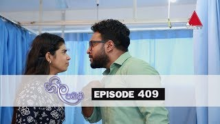 Neela Pabalu | Episode 409 | 05th December 2019 | Sirasa TV