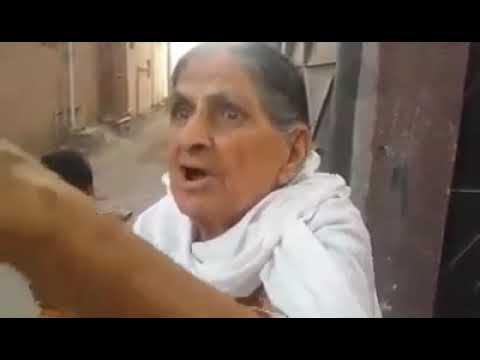 Pakistani aunty abusing--funny video