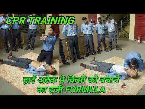 CPR ट्रेनिंग देने का इजी FORMULA  (HINDI)