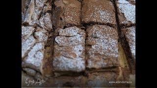 Юлия Высоцкая — Торт мокка