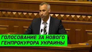 Зеленский назначил Рябошапку Генпрокурором Украины. Луценко отправили в ОТСТАВКУ