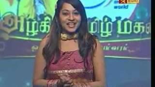 Vijay Tv Azhagiya Tamilmagan 14-05-2010 - Watch Tamil Movies Online   TamilVix.com.flv