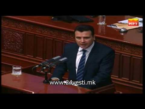 Избрани замениците министри, ВМРО-ДПМНЕ го бојкотираше гласањето