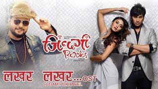 Sugam Pokhrel - Lakhar Lakhar | ZINDAGI ROCKS | OST | Sauram Raj / Aakesha/ Sonam