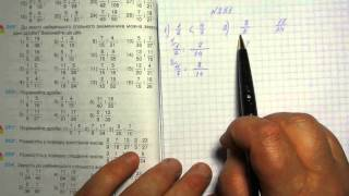 Задача 251, Математика, 6 клас, Тарасенкова 2014