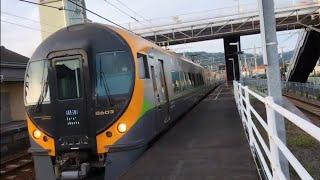 早朝の回送中の8600系特急列車が 北伊予駅に停車する✨JR四国 予讃線