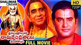 Sri Mantralaya Raghavendra Swamy Mahatyam Telugu Full length Movie || Rajinikanth, Lakshmi, Satyraj