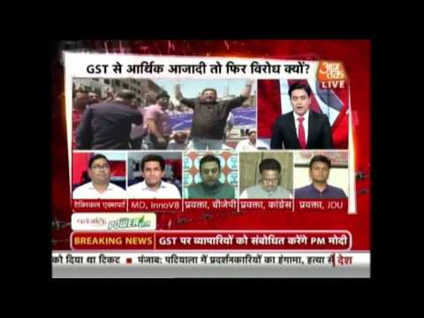 Halla Bol: Why Traders And Merchants Are Protesting Against GST