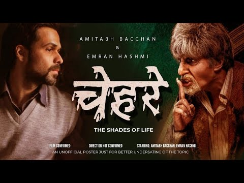 Chehre Movie  full movie  Amitabh Bachchan, Emraan Hashmi.may 2020 - YouTube