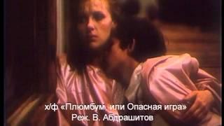 """Человек в кадре"", Елена Яковлева."