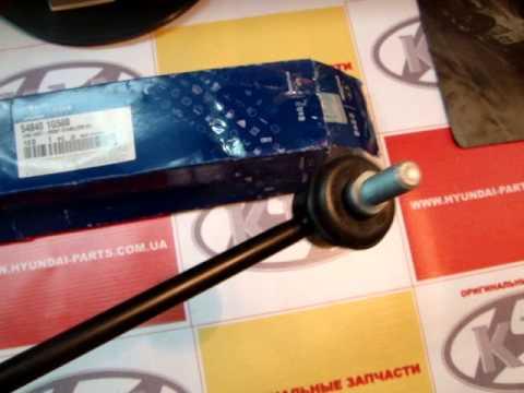 Hyundai Accent - замена задней стойки амортизатора. - YouTube