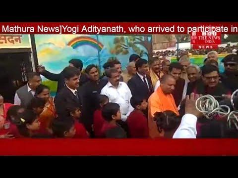 Mathura News]Yogi Adityanath, who arrived to participate in the festival of Holi festival in Mathura