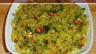 Sabudana Khichdi (spicy Tapioca) Recipe By Manjula