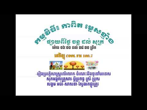 1 Thai 1 thinking 2 siphon Mekong River 030815