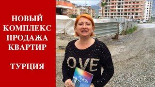 Нулёвая Квартира в Алании. Недвижимость в Турции.(, 2015-04-03T19:53:10.000Z)
