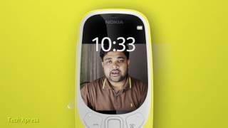 3310 is Back | Bangla