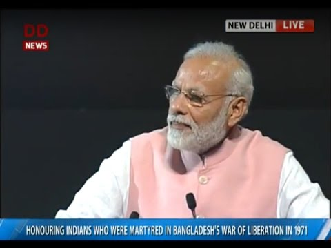 PM  Modi addresses programme at Manekshaw centre to honour Indian martyrs of 1971 War