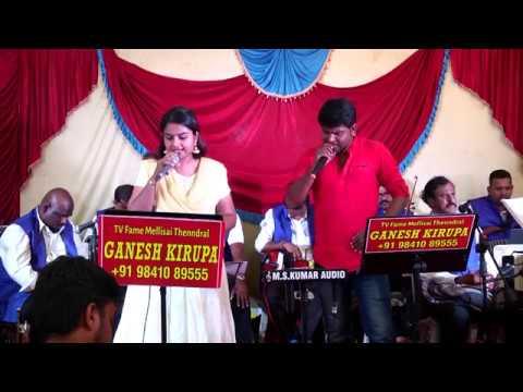 KONJI PESIDA VENAM By NIRMAL & KRUTHIKA In GANESH KIRUPA Best Light Music Orchestra In Chennai