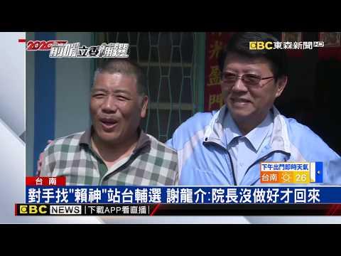 台南立委補選倒數 謝龍介、郭國文勤走基層