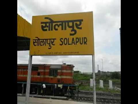 Smart  City Solapur