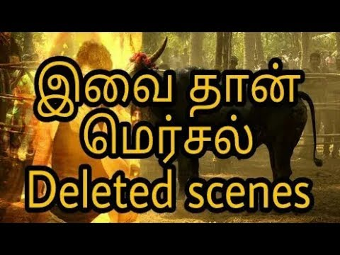 Mersal Deleted Scenes Magician Deleted...