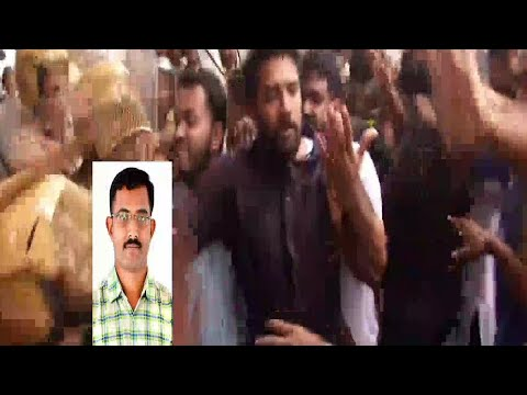 കെഎസ്യു മാർച്ചിൽ സംഘർഷം; എംഎൽഎക്ക് മർദ്ദനം; പ്രതിഷേധം | Shafi parambil |Protest