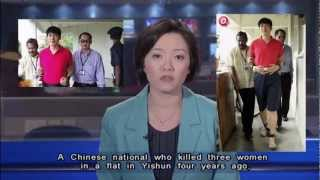 Chinese national sentenced to death for murder in Yishun- 30Nov2012