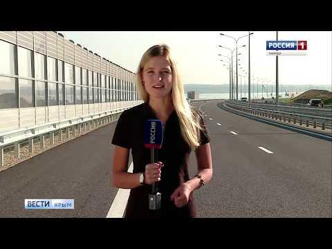 Крымский мост и кинофильм. Сделаны с любовью