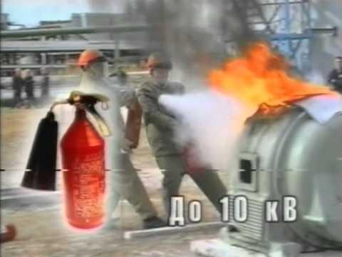 Действия персонала при возникновении пожара