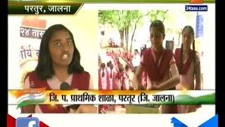 Partur : Jalna Dhaga Shourya Ka At Zilla Parishad Primary School 19th August 2015