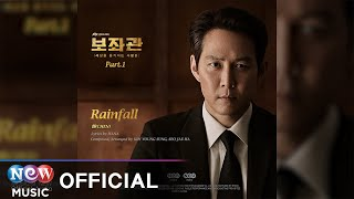 [Preview] CHEN (첸) - Rainfall (Chief of Staff 보좌관 OST)