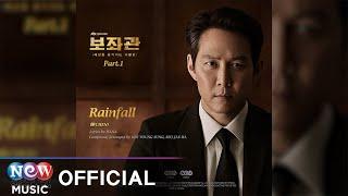 "Jtbc 금토 드라마 [보좌관 – 세상을 움직이는 사람들] ost part.1 exo 첸(chen) - rainfall 2019년 6월 14일 금요일, 저녁 6시 발매 ! chief of staff : people who make the world ""chen (..."