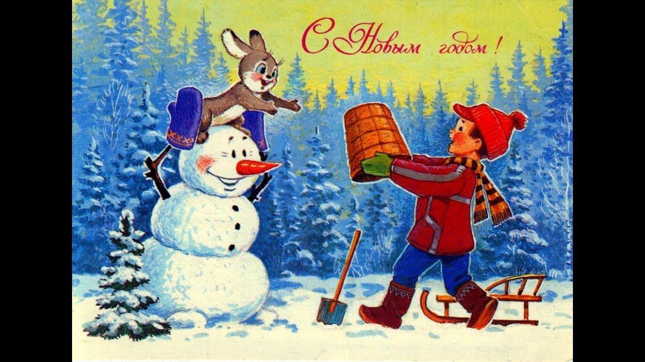 НОВОГОДНИЕ ОТКРЫТКИ СССР 6: Дед Мороз, Елка, Звери ...