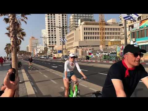 TEL AVIV, ISRAEL  إسرائيل تل أبيب