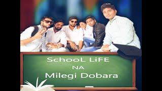 SchooL Life NA Milegi Dobara - | Rj SHAH - |