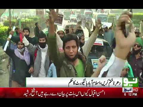 Isb High Court orders protesters to abide by the law, end Islamabad sit-in