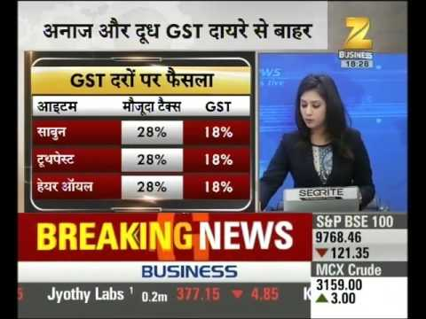 GST Live | Common man items to get cheaper under GST; cars, consumer durables to attract 28% tax