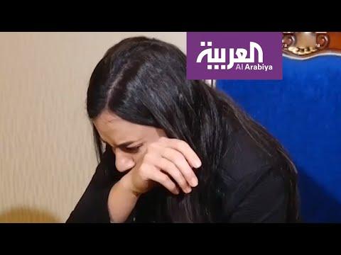 أشواق تنهار وتصرخ في مغتصبها: - وين وديت أهلي أنا عايشه بدون إخوان-  - نشر قبل 3 ساعة